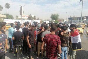 وقوع درگیری میان نیروهای امنیتی و معترضان عراقی