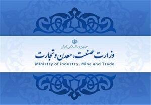 مصوبه جدید هیات مقرراتزدایی و تسهیل صدور مجوزهای کسبوکار ابلاغ شد