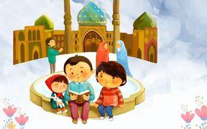 چطور کودکان رو با امام زمان (عج) آشنا کنیم؟