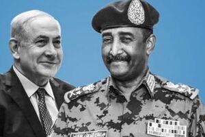 اعانه رژیم صهیونیستی به سودان در قبال عادیسازی روابط - کراپشده