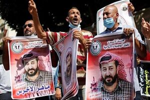 خانواده «ماهر الاخرس» نیز دست به اعتصاب غذا زدند