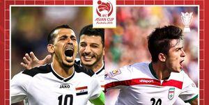 آغاز رقابت آزمون با اسطوره فوتبال عراق +لینک