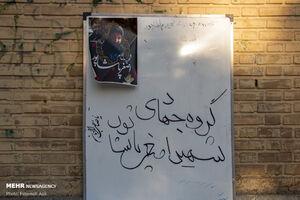 عکس/ گروه جهادی شهید پاشاپور پای کار سلامت مردم