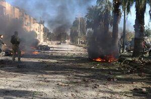 انفجاری در شمال سوریه ۲ کشته و چند زخمی برجای گذاشت