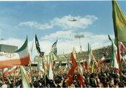 تصاویر/ سپاه محمد(ص) در «استادیوم آزادی»