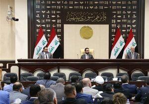 تحرکات پارلمان عراق برای نشان دادن واکنش بی سابقه به فرانسه