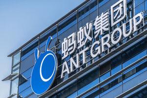 بزرگترین عرضه اولیه سهام در تاریخ؛ گروه آنت چین ۳۴ میلیارد دلار