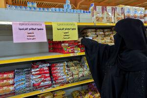 عکس/ تحریم کالاهای فرانسوی در صنعاء