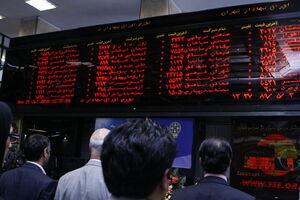 چند درصد سرمایهگذاران در بورس حقیقی هستند؟