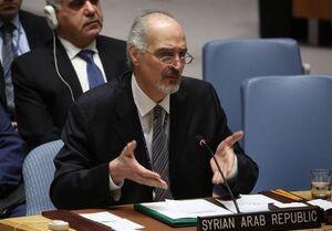 الجعفری : آمریکا و اروپا به تروریسم اقتصادی علیه سوریه ادامه میدهد