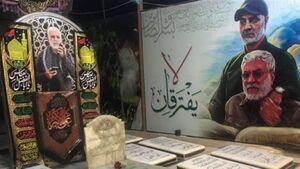 وصیت شهید «ابومهدی المهندس» درباره آرامگاهش