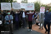 بازتاب خارجی تجمع مردم مقابل سفارت فرانسه