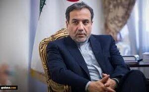 عراقچی بخشهایی از طرح ابتکاری ایران برای برقراری صلح در قرهباغ را اعلام کرد