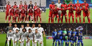 پرسپولیس مثل تیمهای برتر اروپا و بیثباتی در استقلال
