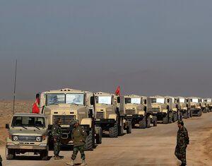 نیروی زمینی ارتش