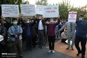 بازتاب تجمع اعتراضی مقابل سفارت فرانسه در تهران دررسانههای خارجی