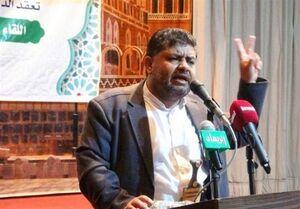 ملت یمن روز پنجشنبه محکمترین سیلی را به صورت ماکرون میزنند
