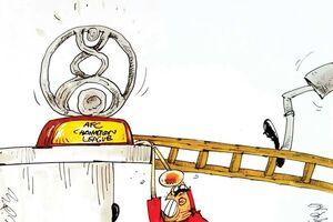 کاریکاتور/شرایط سخت پرسپولیس برای بهدست آوردن جام