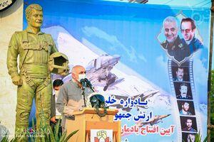 عکس/ یادواره خلبانان شهید نیروی هوایی ارتش