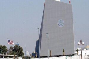 آمریکا زنگ خطر را برای اتباع خود در امارات هم به صدا درآورد