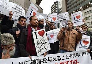 برخی مسلمانان ژاپن به پویش تحریم کالاهای فرانسوی پیوستند