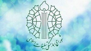 امت اسلام با عزت و اقتدار توطعههای دشمنان را خنثی کنند
