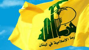 هرکجا باشید حزبالله بلای جانتان است