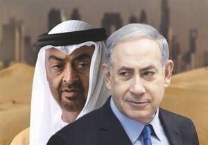 نتیجه عادیسازی؛ دبی جولانگاه قاچاقچیان مواد مخدر اسرائیلی