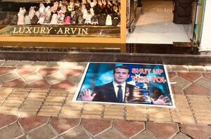 عکس/ واکنش مغازهدار ایرانی به حرکت توهین آمیز فرانسه