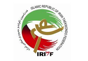 بیانیه فدراسیون تکواندو و محکومیت هتک حرمت به پیامبر اکرم (ص)