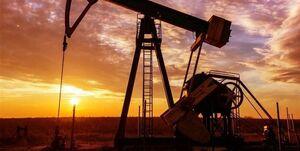 اخراج ۱۴ هزار کارمند شرکت بزرگ نفتی آمریکایی