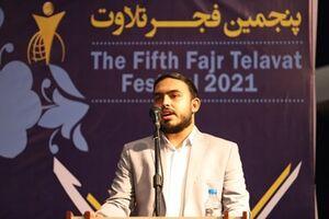 عکس| پانزدهمین جشنواره تلاوت مجلسی قرآن کریم