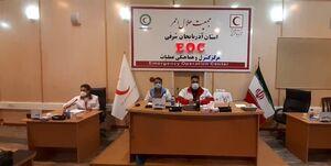 آماده باش نیروهای جمعیت هلال احمر 5 استان کشور