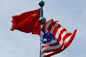 پکن: آمریکا آزار و سرکوب دانشجویان و محققان چینی را متوقف کند