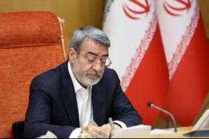 وزیر کشور ایران به همتای ترکیه ای تسلیت گفت