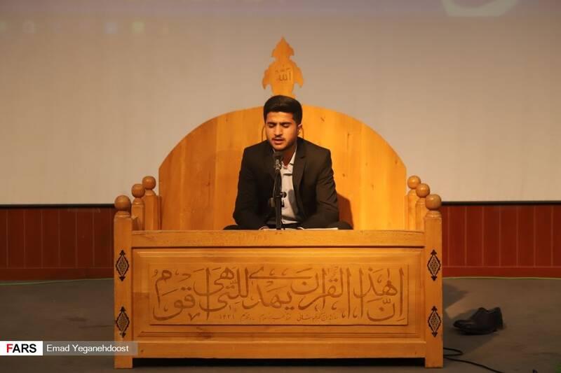 گزارش تصویری | تلاوت  قرآن   شروع  مراسم