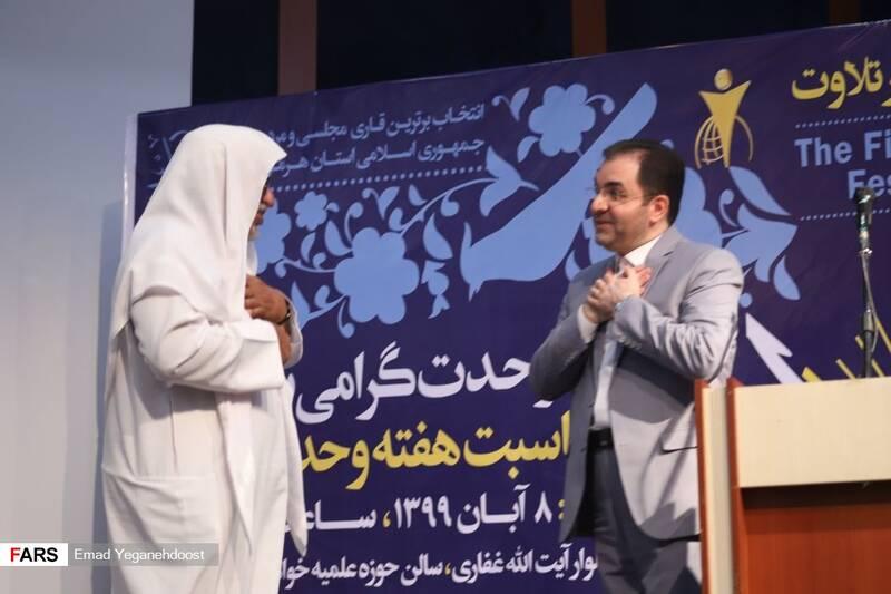 گزارش تصویری | پانزده همین جشنواره تلاوت مجلسی قرآن  کریم