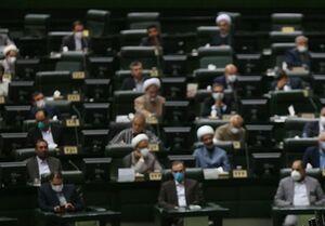 تغییر زمان برگزاری جلسات علنی مجلس در هفته جاری