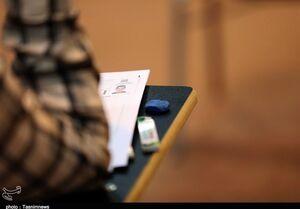 شرایط ثبتنام پذیرفتهشدگان کنکور ۹۹ در دانشگاهها