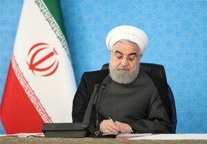 روحانی: ایران برای ارسال هر نوع کمک و یاریرسانی به ترکیه آماده است