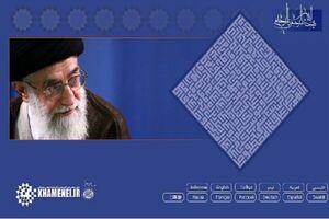 تکذیب یادداشت رهبرانقلاب بر یکی از کتب طب اسلامی