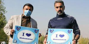 استقلالیها توهین به پیامبر را محکوم کردند +عکس