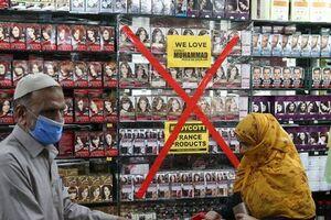 فروشگاههای پاکستان کالاهای فرانسوی را تحریم کردند +عکس
