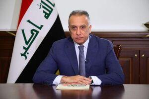 عراق|اظهارات الکاظمی درباره «نقشه راه» حل بحران و مشکلات