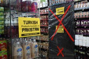 تحریم کالاهای فرانسوی در پاکستان