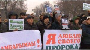 مسلمانان روسیه اهانت به پیامبر (ص) را محکوم کردند