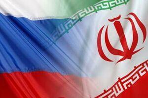 «بنیاد فرهنگی فارسی» در پایتخت ارمنستان تأسیس شد