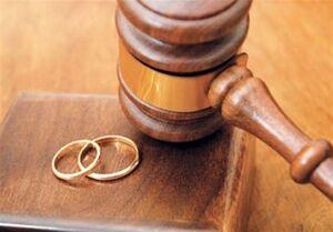 فروش زنان در انگلیس به جای طلاق!