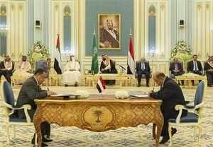 فشار ریاض بر «هادی» برای تشکیل دولت صوری