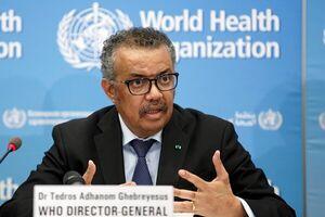 سازمان بهداشت جهانی که ازش کمک میخواید، کجاست؟